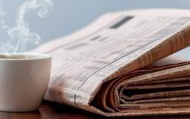 Τα πρωτοσέλιδα των εφημερίδων της Τρίτης 12/9/2017