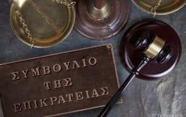 Εντός των ορίων του συντάγματος το πρόστιμο των 10.500 ευρώ για την αδήλωτη εργασία.