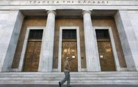 ΑΣΕΠ: 2.238 αιτήσεις για 30 μόνιμες θέσεις εργασίας στην Τράπεζα της Ελλάδος