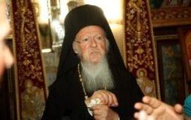 Τριήμερη επίσκεψη του Οικουμενικού Πατριάρχη Βαρθολομαίου στην Ορεστιάδα