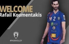 Volley League: Ο Ραφαήλ Κουμεντάκης υπέγραψε στον ΠΑΟΚ