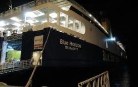 Πτώση άνδρα από επιβατηγό πλοίο στο λιμάνι του Πειραιά