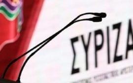 Ν. Γκαρά – Μ. Κάτσης – Θ. Μωραΐτης: «Με μεθοδεύσεις και αδιαφάνεια η Κυβέρνηση απαξιώνει την ΕΡΤ Α.Ε και εργαλειοποιεί τον αθλητισμό»