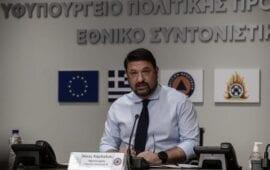 Με απόφαση της ΓΠΠΠ, σε καθεστώς αυξημένης επιδημιολογικής επιτήρησης Καρδίτσα, Πέλλα και Πιερία