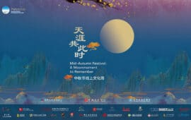 «Mid-Autumn Festival:A Moonmoment to Remember » η διαδικτυακή εβδομάδα πολιτιστικών δραστηριοτήτων έρχεται σύντομα