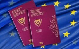 Κύπρος: Παραιτήθηκε ο Επίτροπος Ερευνητικής Επιτροπής Πολιτογραφήσεων