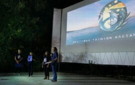 AXD Short film festival: Ο νέος κινηματογραφικός θεσμός της πόλης!