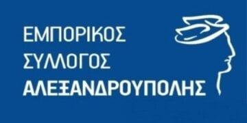 συλλογος Emporikos Sillogos 560x330 1464162985 360x180