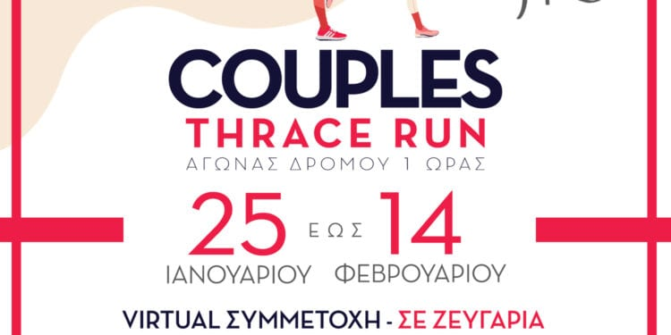 COUPLES RUN INSTA 750x375