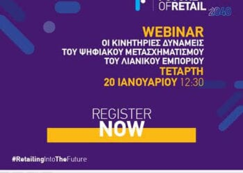 Futureofretail 350x250