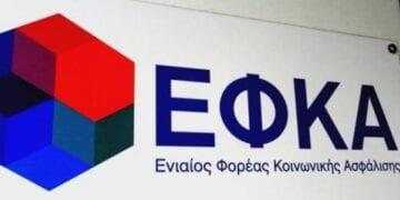 Efka1 1440x564 C 768x301 1 360x180