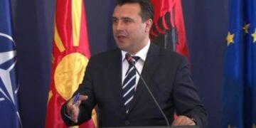 Zoran Zaef. 2 768x488 1 360x180