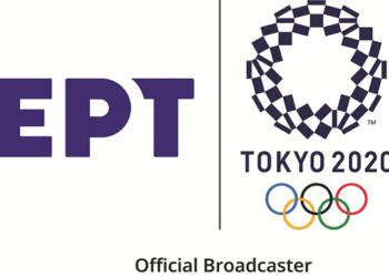 Composite Logo ERT TOKYO 2020 Horizontal Framed 3 350x250