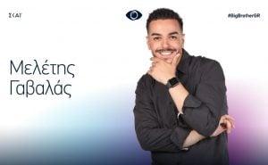 Big Brother 2 Ποιοι είναι υποψήφιοι προς αποχώρηση
