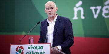 Giwrgos Papandreou Kinaljpg 768x377 1 360x180